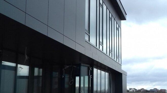 Budynek magazynowy