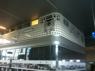 Terminal Ławica